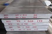 DIN 1.2343 H11 Hot Work Steels