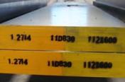 DIN1.2714 JIS SKT4 AISI L6 Die Block Steels