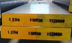 DIN1.2714 JIS SKT4 AISI L6 Die Block Steels l6 die block steels DIN1.2714 JIS SKT4 AISI L6 Die Block Steels DIN1