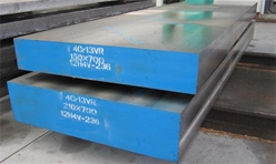 SUS 420J2 S136 X40Cr14 DIN1.2083 420 Stainless Tool Steel 420 stainless tool steel SUS 420J2 S136 X40Cr14 DIN1.2083 420 Stainless Tool Steel SUS 420J2 S136 X40Cr14 DIN1