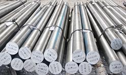 X38CrMoV5-3 DIN1.2367 Hot Work Die Steels hot work die steels X38CrMoV5-3 DIN1.2367 Hot Work Die Steels X38CrMoV5 3 DIN1