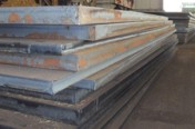 20MnMoNi4-5 1.6311 Special Steel for Boiler and Pressure Vessel