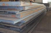 20MnMoNi4-5 1.6311 Special Steel for Boiler and Pressure Vessel