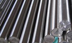 Z3 CN 25.06 Az UNS S32750 DIN1.4410 X2CrNiMoN25-7-4 2507 Super Duplex Stainless Steel 2507 super duplex stainless steel Z3 CN 25.06 Az UNS S32750 DIN1.4410 X2CrNiMoN25-7-4 2507 Super Duplex Stainless Steel Z3 CN 25