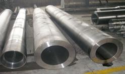 33NiCrMoV14-5 1.6956 Alloy Special Steels  33NiCrMoV14-5 1.6956 Alloy Special Steels 33NiCrMoV14 5 1